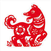2018, year of the dog, happy new year, paper-cut dog