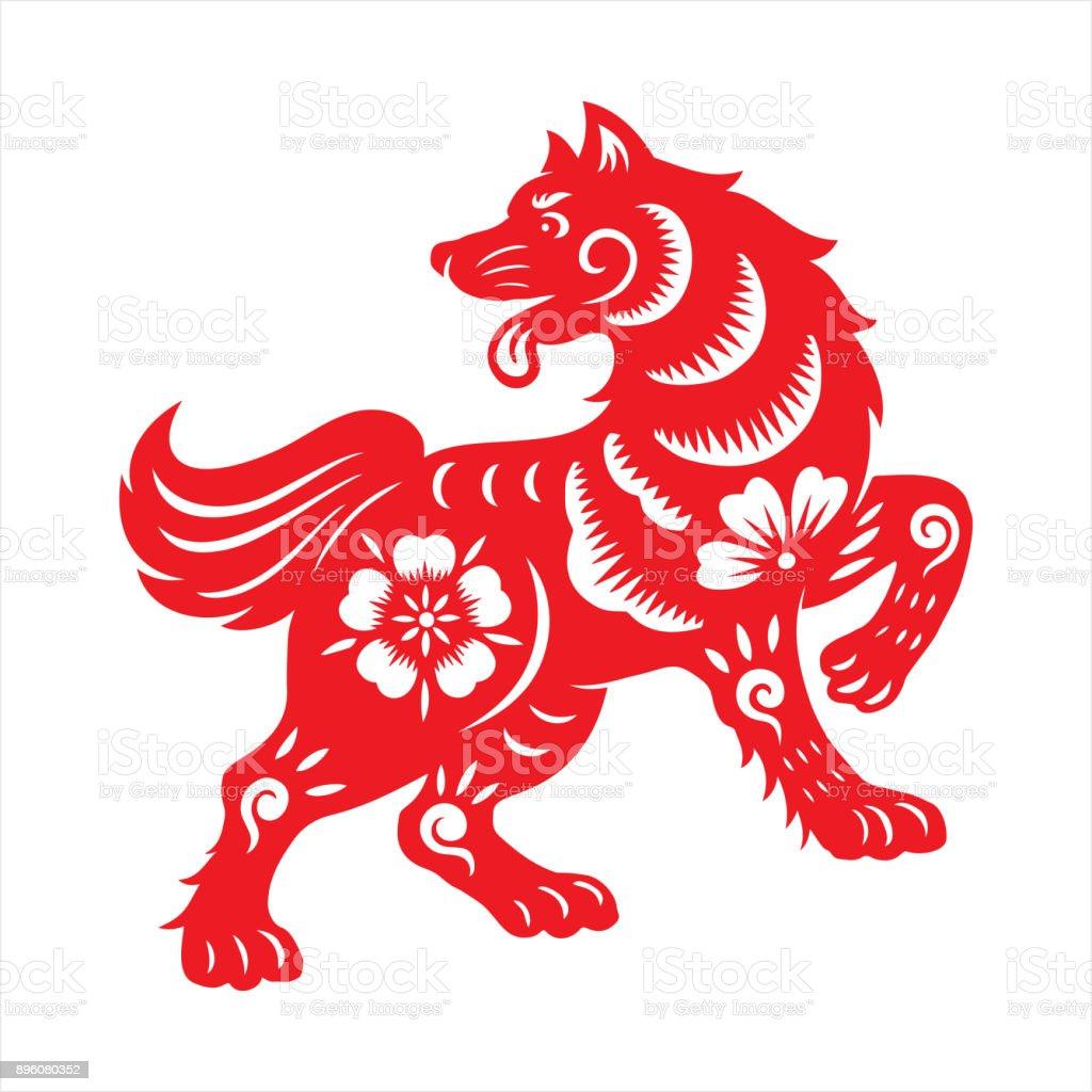 Dog paper-cut vector art illustration