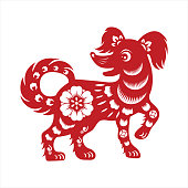 2018, year of the dog, happy new year, lunar new year, chinese new year, korean new year, Tet, dog papercut, paper-cut dog