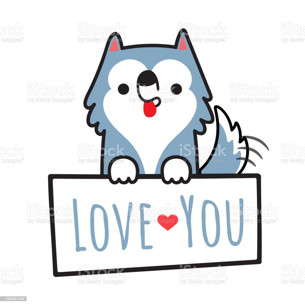 書き込み愛と基板を保持犬シベリアン ハスキー イラスト白背景に分離し