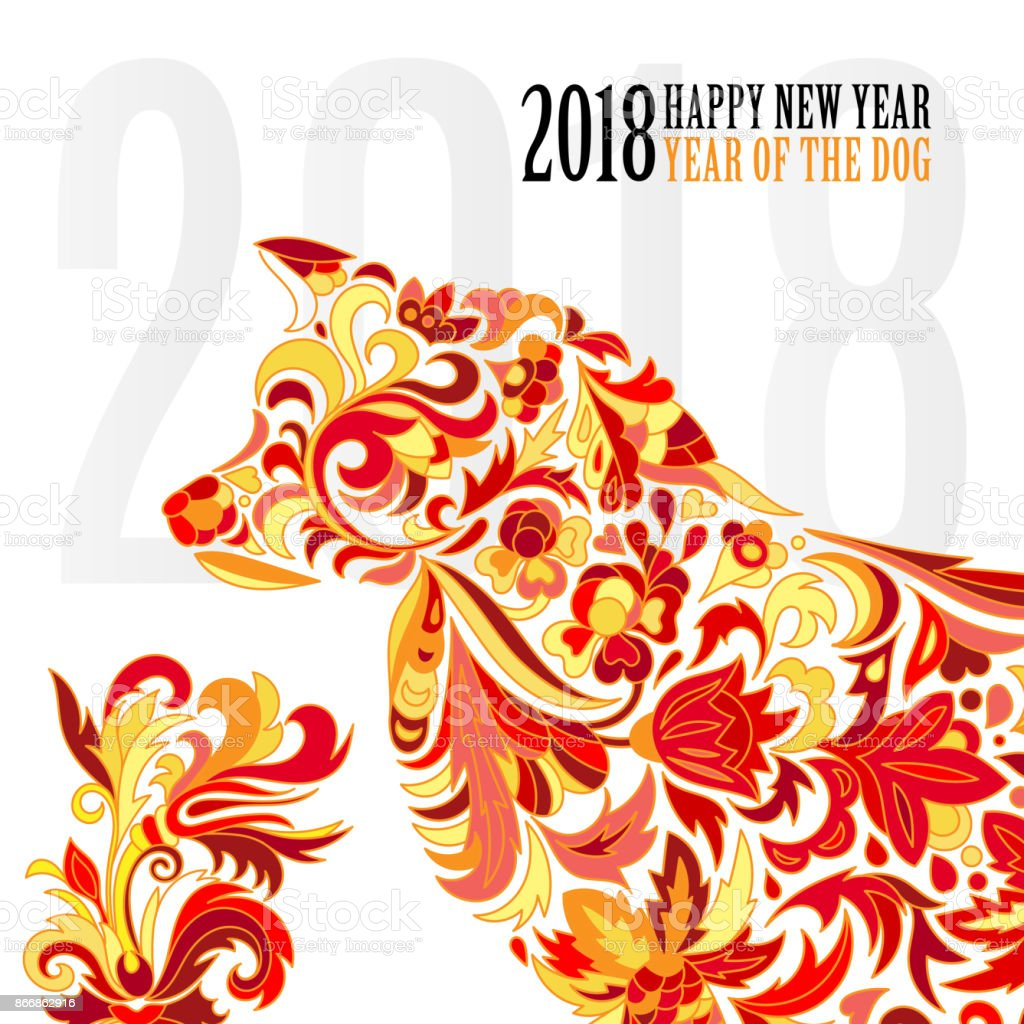Dog Symbol Of 2018 On The Chinese Calendar Happy New Year 2018 Card