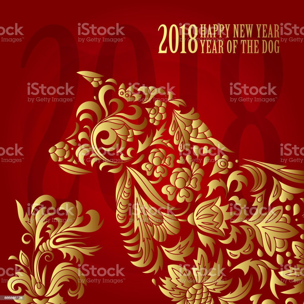 dog symbol of 2018 on the chinese calendar happy new year 2018 card for