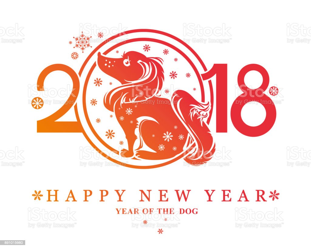 Dog Symbol Of 2018 On The Chinese Calendar Silhouette Of Lapdog