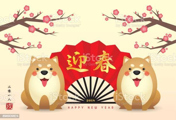 Dog with fan 2 vector id896909824?b=1&k=6&m=896909824&s=612x612&h=rga4rlgqq7 dbktf5kcuh0fnxwjqxz1tk86nuzabn8s=