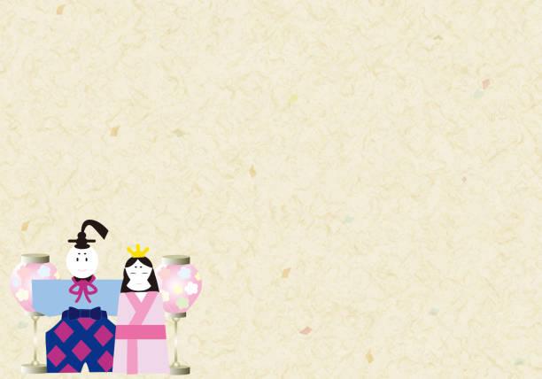 illustrazioni stock, clip art, cartoni animati e icone di tendenza di doll's festival image - solo giapponesi