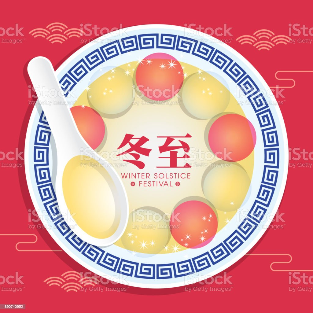 Dong Zhi Means Winter Solstice Festiva Tangyuan Serve With Soup