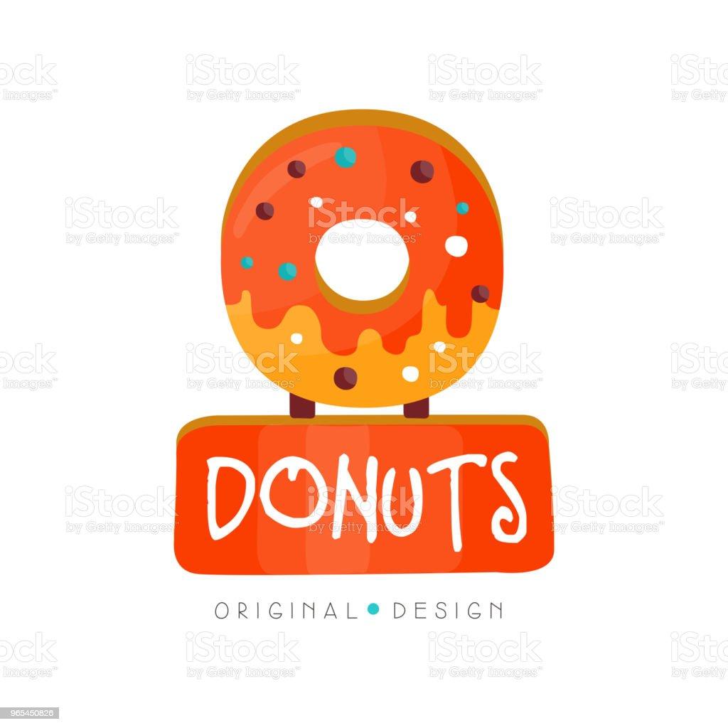 甜甜圈標誌原創設計, 麵包店和糕點店標籤向量插圖白色背景 - 免版稅傳統圖庫向量圖形