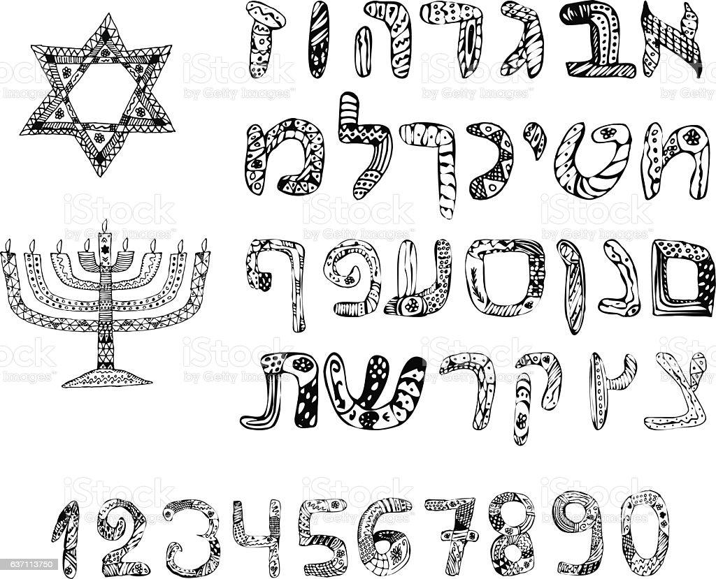 Doodle Alphabet Hebrew Font Letters Numbers Hanukkah Candle