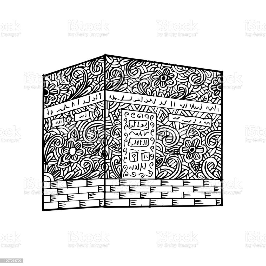 Doodle Kaaba in Mecca Saudi Arabia. Decorative floral style. vector art illustration