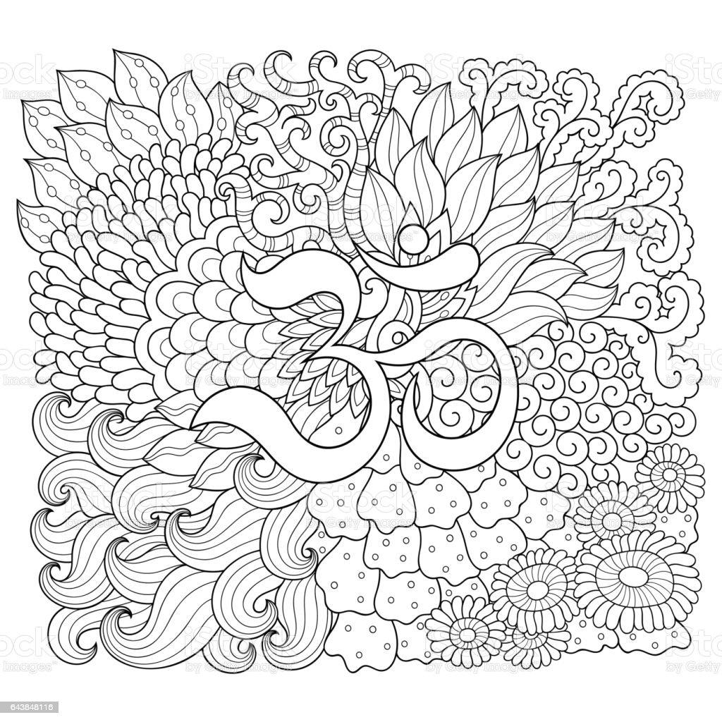 Boyama Kitabı Için Desen Doodle Hindu Mantra Om Stok Vektör Sanatı