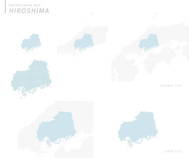 點綴日本地圖集, 廣島 - hiroshima 幅插畫檔、美工圖案、卡通及圖標