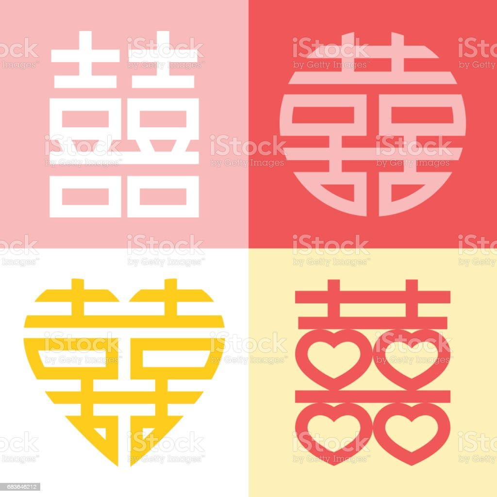 double happiness Chinese character in various shapes vector art illustration