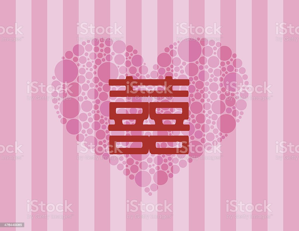 Double Happiness Wedding Text with Polka Dots Heart Vector Illustration royalty-free stock vector art
