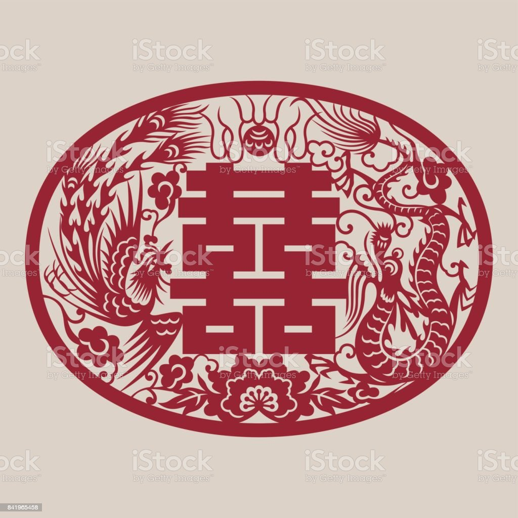 Double Happiness(Chinese traditional paper-cut art)-8 vector art illustration
