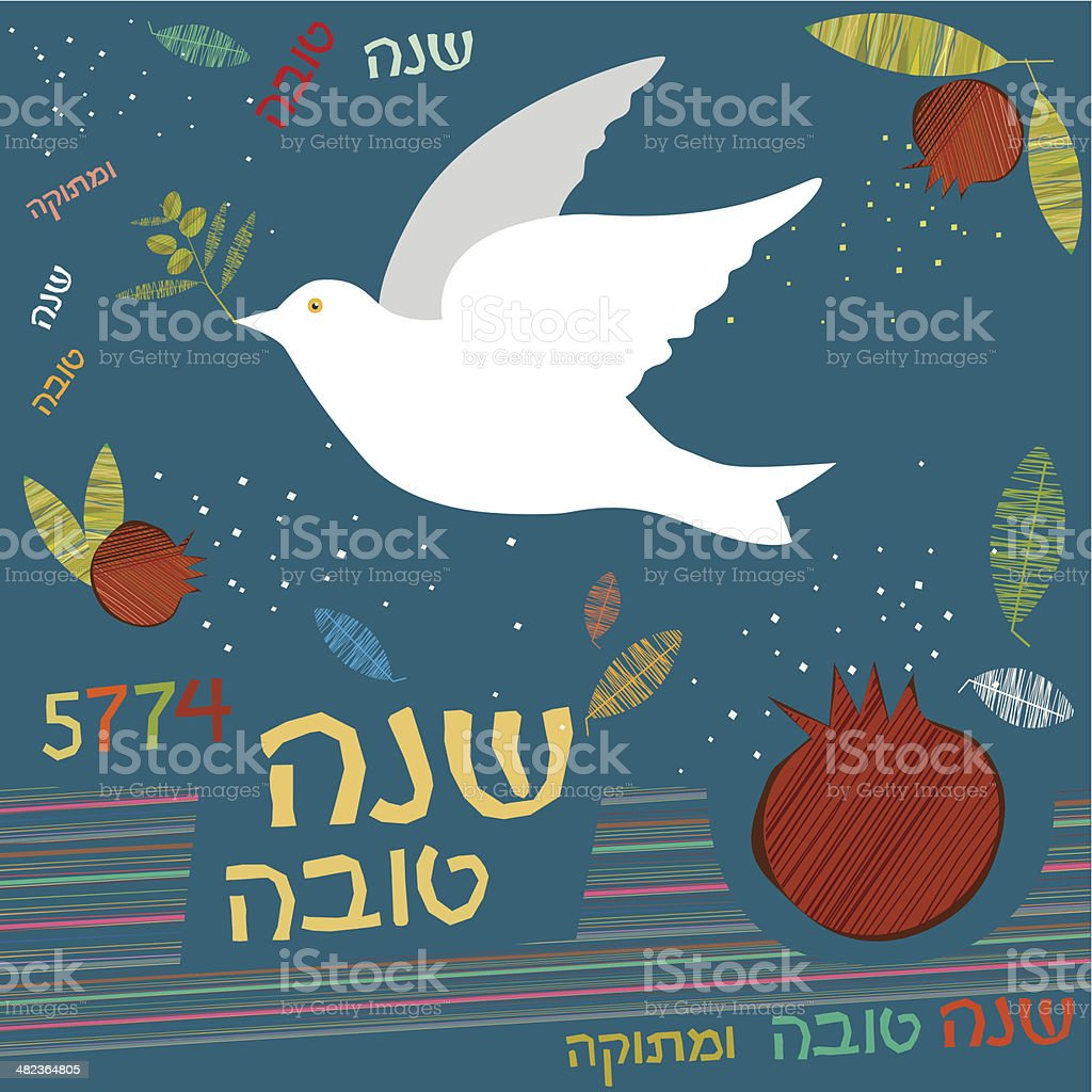 Dove With Olive Branch, Pomegranate and Text Background vector art illustration