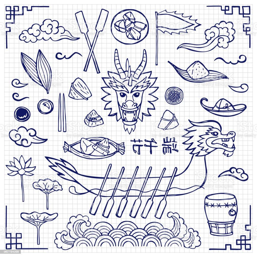 Ilustración de Festival Del Barco Del Dragón Doodle Conjunto y más ...