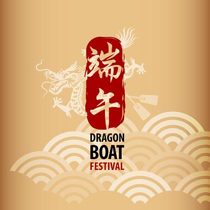 Dragon Boat Festival Flyer