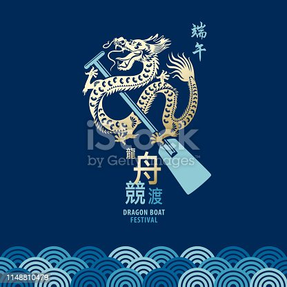 Celebrating the Dragon Boat Festival (Tuen Ng Festival) with the racing event on the wave pattern