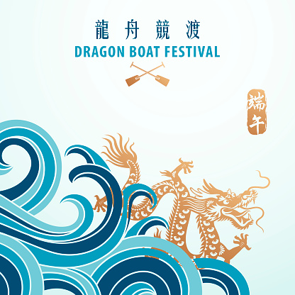 Dragon Boat Festival & Racing
