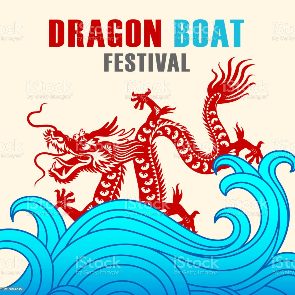 Dragon Boat Festival Stock Vector Art & More Images of Activity 527053236 | iStock