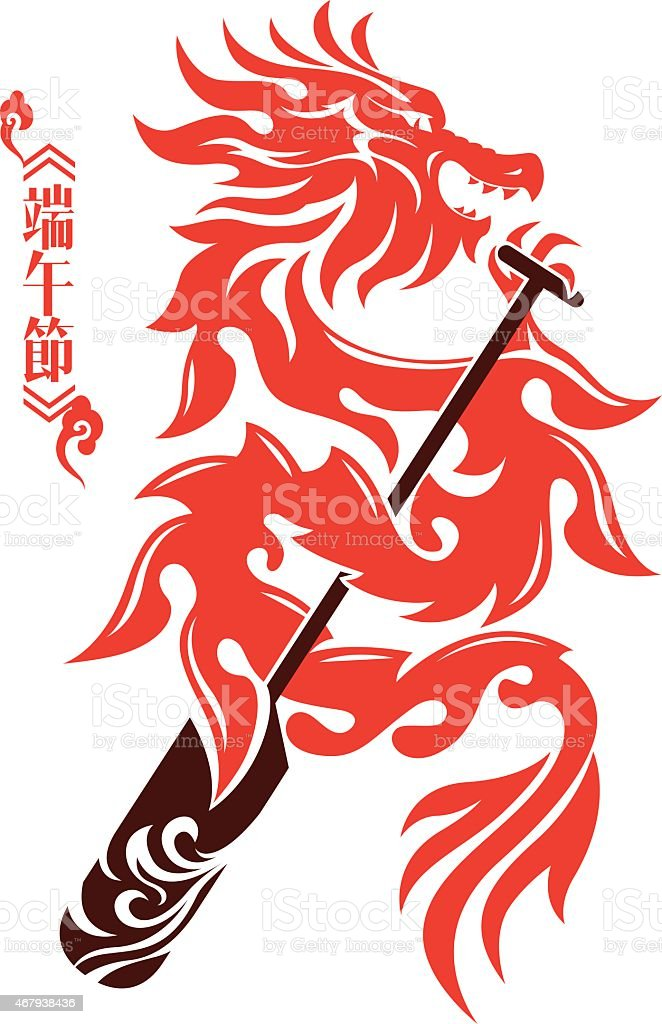 dragon boat graphic design stock vector art amp more images