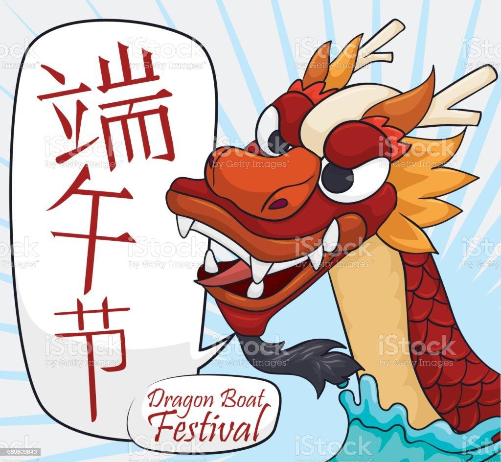 Dragon Boat Head And Speech Bubble Celebrating Duanwu