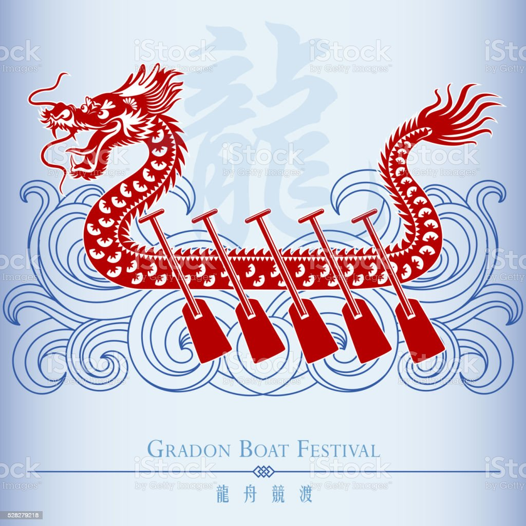 Dragon Boat Papercut Art Stock Vector Art & More Images of ...