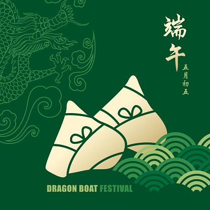 Dragon Boat Rice Dumpling