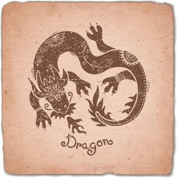 ドラゴンます。干支 horoscope ヴィンテージカード - 野生動物のカレンダー点のイラスト素材/クリップアート素材/マンガ素材/アイコン素材