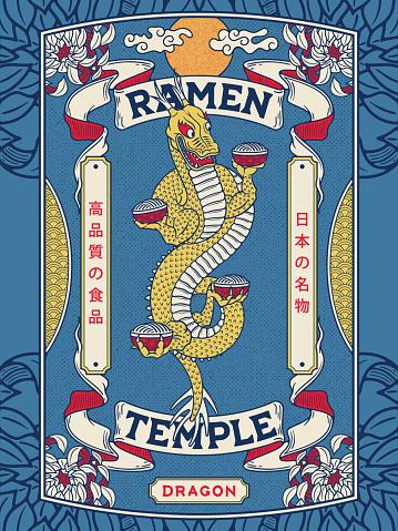 Dragon Ramen temple