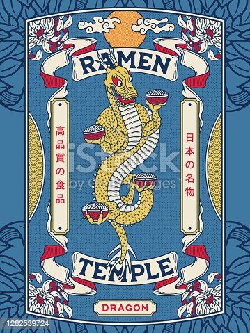 Dragon Ramen temple vector design for any use