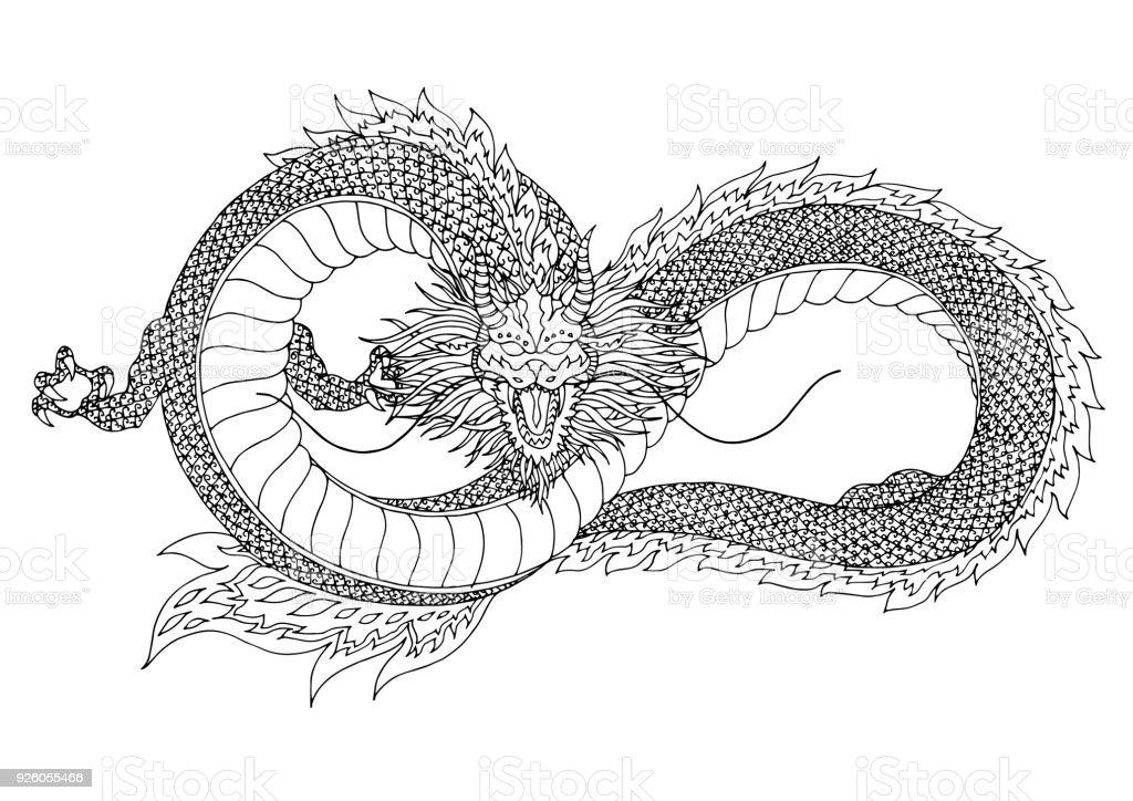 Ilustración de Signo De Dragón Del Símbolo Símbolo Forma De Infinito ...