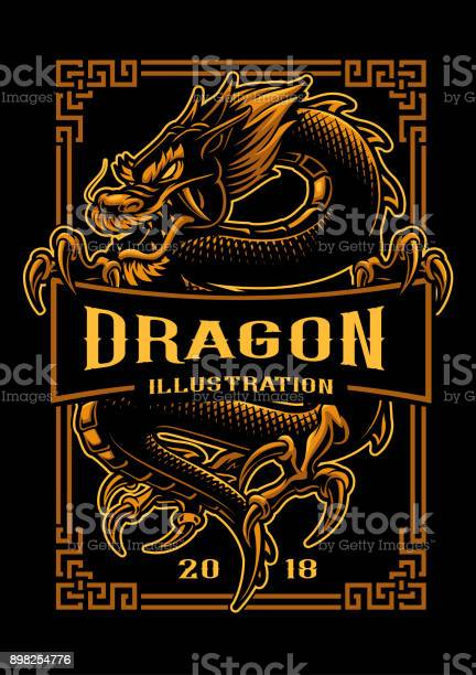 Dragon tshirt design vector id898254776?b=1&k=6&m=898254776&s=612x612&h=dhriv5yn25kza aag ihlp9j1civ4woffm4bd jmukg=