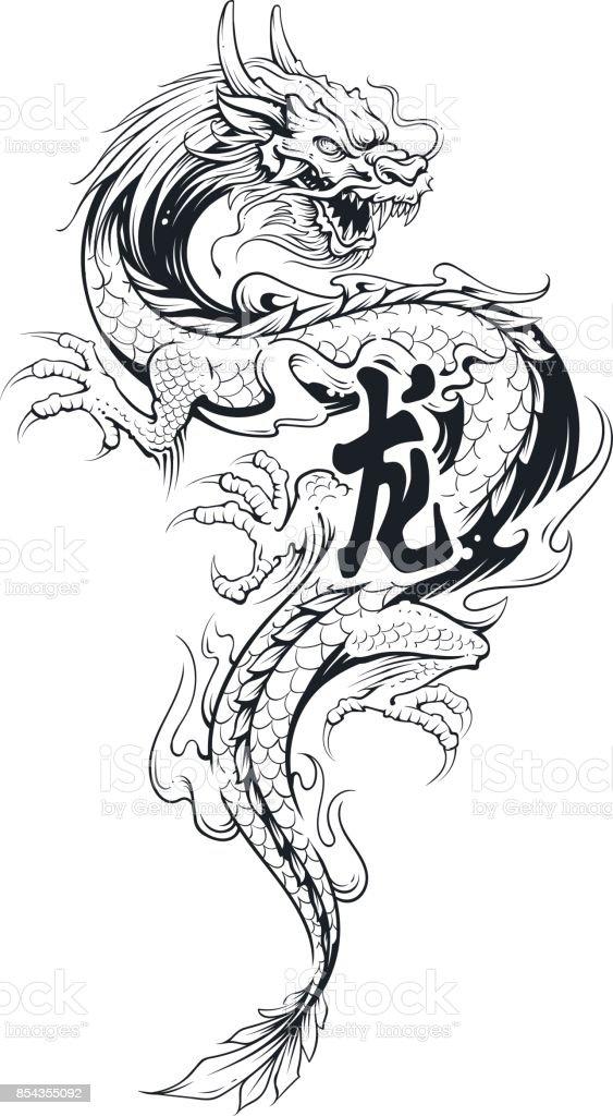 Dragón Vector tatuaje - ilustración de arte vectorial
