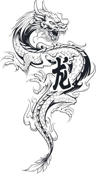 Tatouage de Dragon Vector - Illustration vectorielle