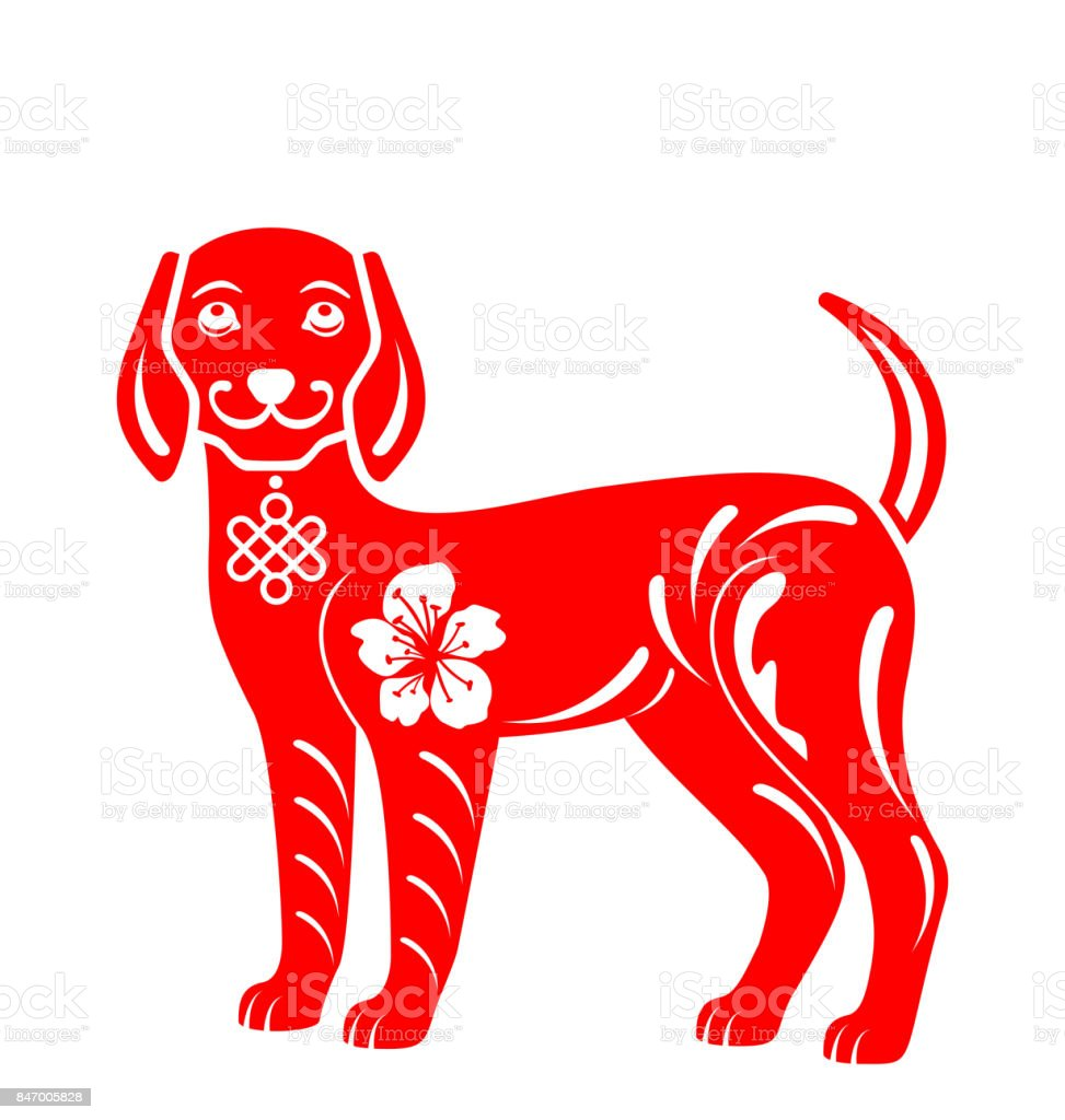 drawing abstract dog for happy chinese new year 2018 isolated on white background royalty