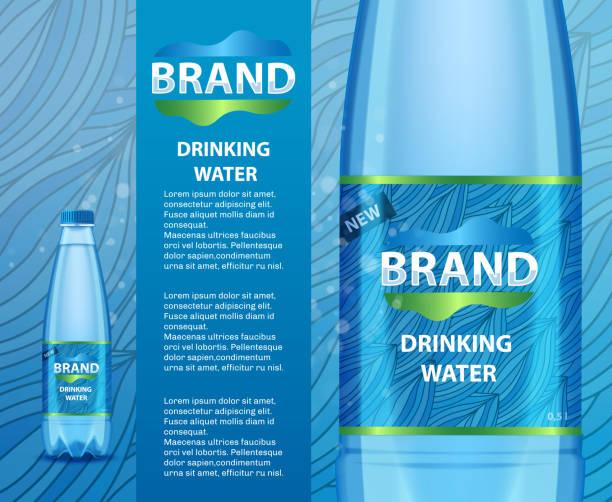 飲料水ボトル広告現実的ベクトル図 - ペットボトル点のイラスト素材/クリップアート素材/マンガ素材/アイコン素材