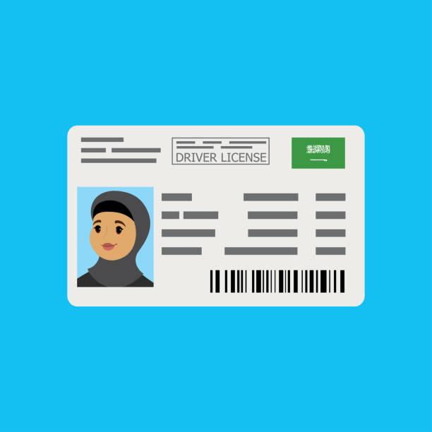 駕照與阿拉伯婦女相片 - emirati woman 幅插畫檔、美工圖案、卡通及圖標