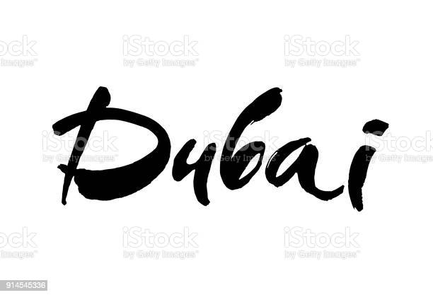 Dubai brush lettering of uae dubai city modern brush calligraphy on vector id914545336?b=1&k=6&m=914545336&s=612x612&h=bigswd8sfyx06nvil7xod rbglejxaent3nzrsihx8w=