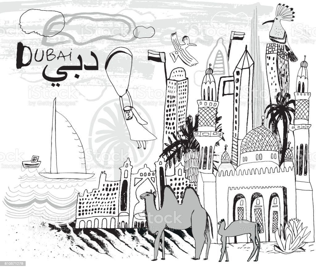 Dubai vector art illustration
