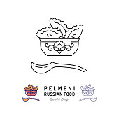 Dumpling icon, Pelmeni russian food symbol. Thin line design, Vector outline illustration