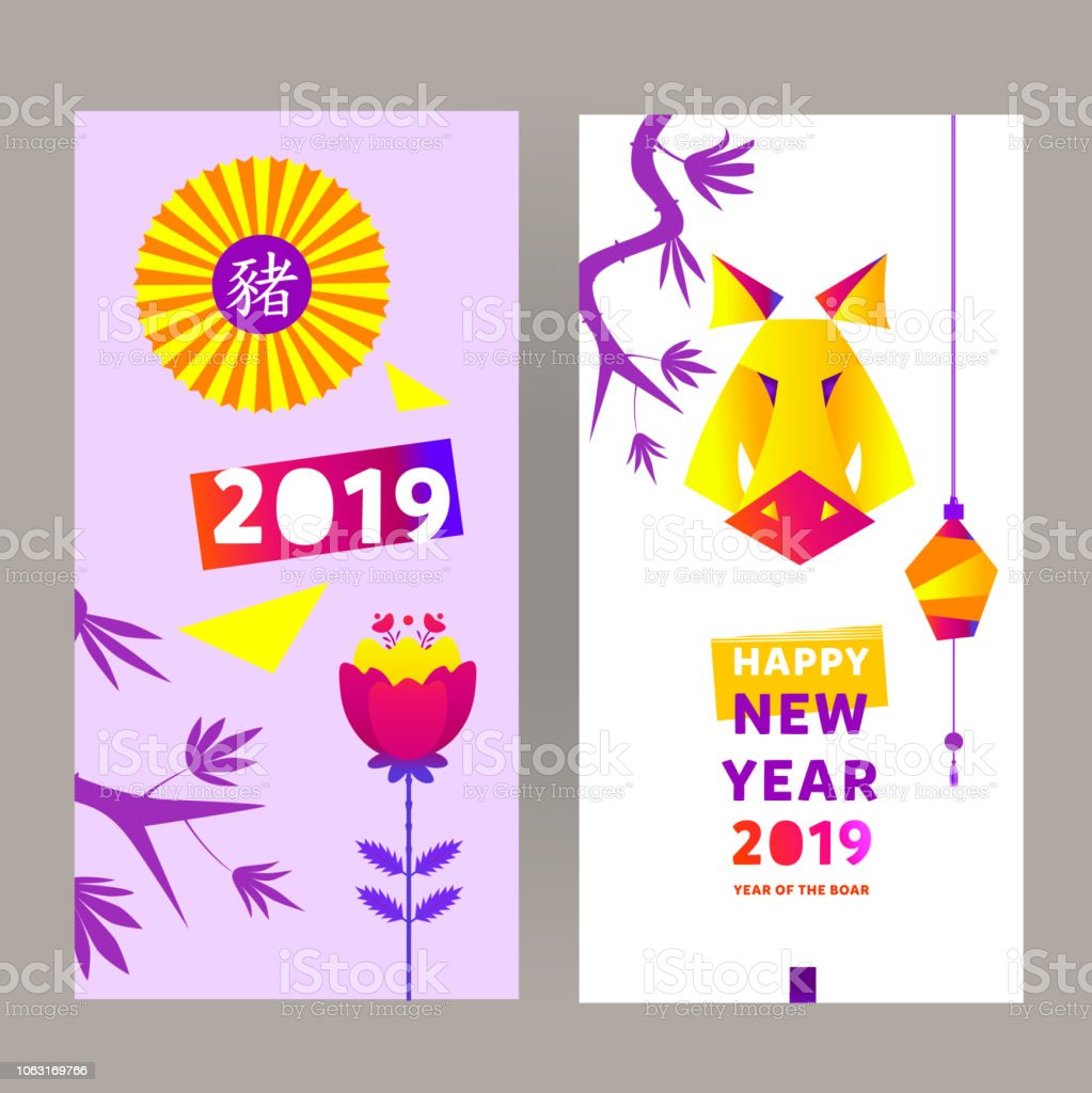 earth boar symbol of chinese new year 2019 invitation greeting banner postcard sale