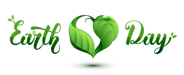 earth day concept illustration. leaf in a heart shape. - earth day stock illustrations