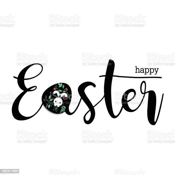 Easter egg vector id682872960?b=1&k=6&m=682872960&s=612x612&h=2jpqddqi 7j 3oskakojxw322s1etblq5nptjzwqsle=