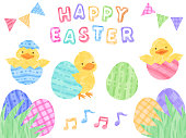 This is an illustration set of Easter eggs, chicks, garlands, HAPPY EASTER characters and musical notes drawn in a watercolor-like style.