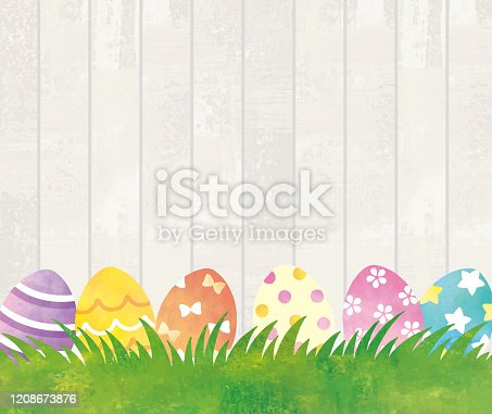 istock Easter garden 1208673876