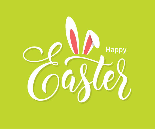 Easter lettering with bunny ears on green background. Hand drawn lettering with bunny ears on bright green background. Happy Easter banner or greeting card design with modern calligraphy, text, typography. easter stock illustrations