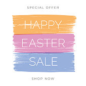 istock Easter Sale design for advertising, banners, leaflets and flyers. 1210796247