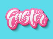 Easter. Typography design. Hand drawn text. Vector illustration, usable for greeting cards, banners, sales. 3D style pink and blue colors.