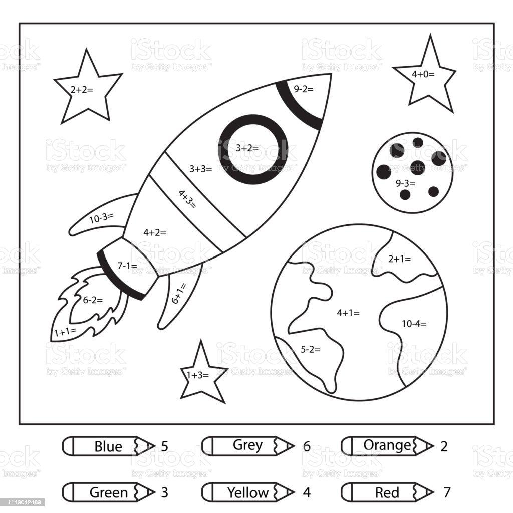 Ilustración De Página Educativa Para Colorear Para Niños
